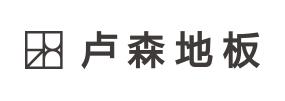 深兰KRONOTEX
